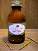 #240A キーピンクリーン(真鍮)/Key pin cleaner(Brass cleaner) 100g
